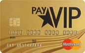 Kostenlose Pay VIP Kreditkarte für USA