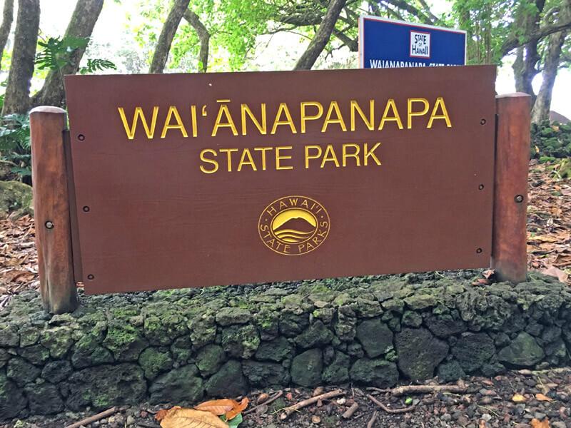 Highway to Hana Waianapanapa State Park